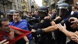 Συγγνώμη, Καταλονία, Ισπανίας,syngnomi, katalonia, ispanias
