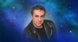 Αστρολογικές, Περρή,astrologikes, perri