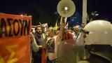 Συλλαλητήριο, Thessaloniki Summit,syllalitirio, Thessaloniki Summit