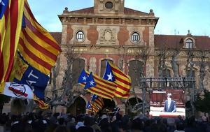 Το καταλανικό κοινοβούλιο ετοιμάζεται για μονομερή κήρυξη ανεξαρτησίας