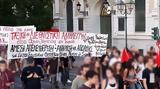 Θεσσαλονίκη, Συγκέντρωση, Προξενείο,thessaloniki, sygkentrosi, proxeneio