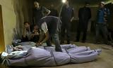Αιματηρός, Συρία,aimatiros, syria