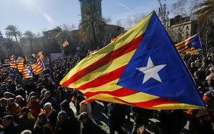 Ποιες, Καταλονίας, Ευρώπης, poies, katalonias, evropis