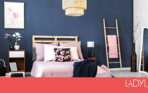 Το αντικείμενο που πρέπει να εξαφανίσεις από το δωμάτιό σου για να κοιμάσαι καλύτερα