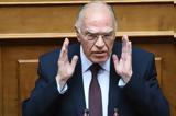 Ένωση Κεντρώων, Τσίπρας,enosi kentroon, tsipras