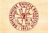 Κίνημα, Θρησκευτικών,kinima, thriskeftikon