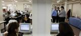 Στο 70% η συμμετοχή των δημοσίων υπαλλήλων στην αξιολόγηση,λέει το υπουργείο