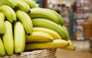 2 μπανάνες την ημέρα μπορούν να γιατρέψουν 18 αρρώστιες!