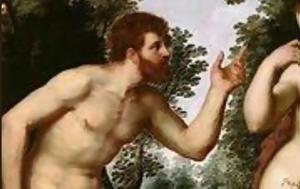 Κυρίτσης, Αδάμ, Εύα, Μήτσος [εικόνα], kyritsis, adam, eva, mitsos [eikona]