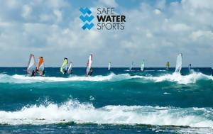 Σύμπραξη, Safe Water Sports, sybraxi, Safe Water Sports