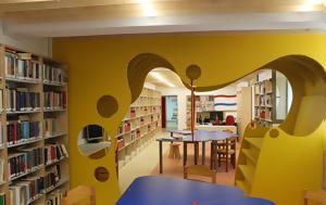Χανιά | Δείτε, Παιδικές Βιβλιοθήκες, chania | deite, paidikes vivliothikes