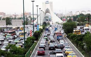 Ιρανικές, iranikes