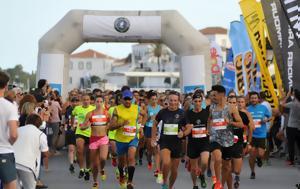 Εντυπωσίασε, Spetses, Marathon, entyposiase, Spetses, Marathon