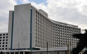 Hilton Αθηνών, Παραμένει, Hilton athinon, paramenei