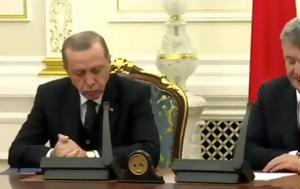 Ερντογάν, Τύπου, Ποροσένκο, erntogan, typou, porosenko