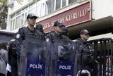 Αστυνομικός,astynomikos