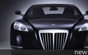 10 διάσημοι με τα πιο ακριβά αυτοκίνητα