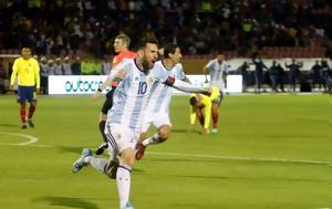 Μέσι Μέσι Μέσι Πώς, Αργεντινή, Μουντιάλ, mesi mesi mesi pos, argentini, mountial