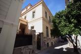 Ιστορικό, Αθήνας,istoriko, athinas