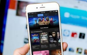 Tunes, App Store, Ringtones