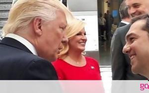 ΗΠΑ, Τραμπ-Τσίπρα, ipa, trab-tsipra