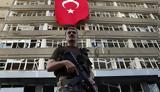 Τουρκία, - Αναζητούνται, Κύπρο,tourkia, - anazitountai, kypro