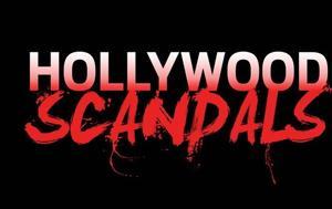 Σκάνδαλα, Χόλιγουντ, skandala, choligount
