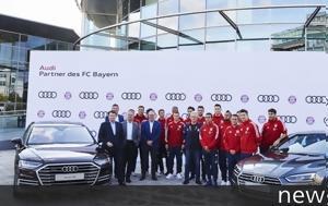 Audi, Μπάγερν Μονάχου +video, Audi, bagern monachou +video