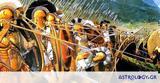 ΚΟΥΙΖ, Πόσο, Πολεμική Ιστορία, Ελλάδας,kouiz, poso, polemiki istoria, elladas