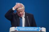 Βόμβα, Βρετανού ΥΠΕΞ, Πρέπει, Brexit,vomva, vretanou ypex, prepei, Brexit