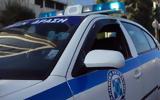 Δολοφονήθηκε, Εξάρχεια, Μιχάλης Ζαφειρόπουλος,dolofonithike, exarcheia, michalis zafeiropoulos
