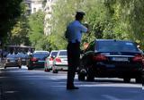 Κυκλοφοριακές, Κυριακή, Αθήνας,kykloforiakes, kyriaki, athinas