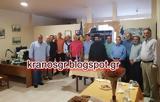 Aγιασμός ΕΑΑΣ Παραρτήματος Δωδεκανήσου,Agiasmos eaas parartimatos dodekanisou