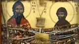 Θαύμα, Αγίου Ραφαήλ, Επικαλέσθηκα,thavma, agiou rafail, epikalesthika