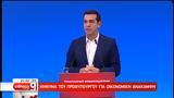 Αισιόδοξο, Τσίπρα,aisiodoxo, tsipra