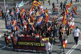 Ισπανία, Χιλιάδες, Βαρκελώνη,ispania, chiliades, varkeloni