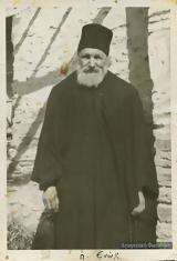 9689 - Μοναχός Ενώχ Καψαλιώτης 1895 - 13 Οκτωβρίου 1979,9689 - monachos enoch kapsaliotis 1895 - 13 oktovriou 1979