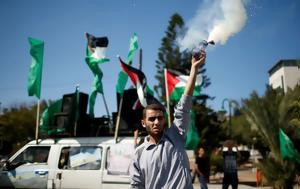 Χαμάς, Φατάχ, chamas, fatach