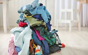 Μην αφήνετε ποτέ άπλυτα ρούχα στο δωμάτιο σας
