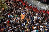 Όλα, Καταλωνίας – Τραυματισμένη, Ισπανία,ola, katalonias – travmatismeni, ispania