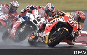 MotoGP Ιαπωνίας, Βροχή, Μοτέγκι, MotoGP iaponias, vrochi, motegki