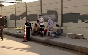 Πυροβολισμοί, Κωνσταντινούπολη –, pyrovolismoi, konstantinoupoli –
