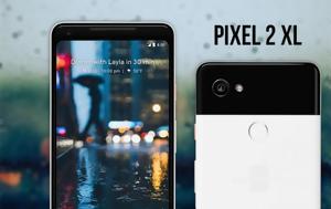 Τώρα, Pixel, tora, Pixel