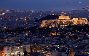 Δολοφονίες, Αθήνας, dolofonies, athinas