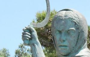 Ιστορία, Μανιάτισσας, – Άραγε, istoria, maniatissas, – arage