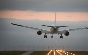 7 αεροπορικές τραγωδίες που αποφεύχθηκαν τελευταία στιγμή