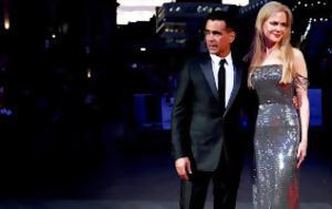Απαστράπτουσα, Nicole Kidman, The Killing, Sacred Deer, Λονδίνο, apastraptousa, Nicole Kidman, The Killing, Sacred Deer, londino