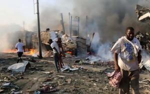 Σομαλία, Ξεπερνούν, 200, Μογκαντίσου, somalia, xepernoun, 200, mogkantisou
