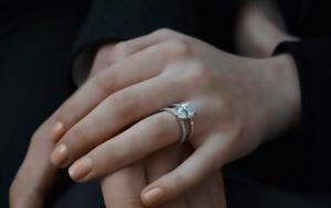 Παντρεύεται, Ποια, pantrevetai, poia