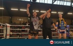 Muay Thai, 27χρονος Λεμεσιανός, Ευρώπη, Muay Thai, 27chronos lemesianos, evropi